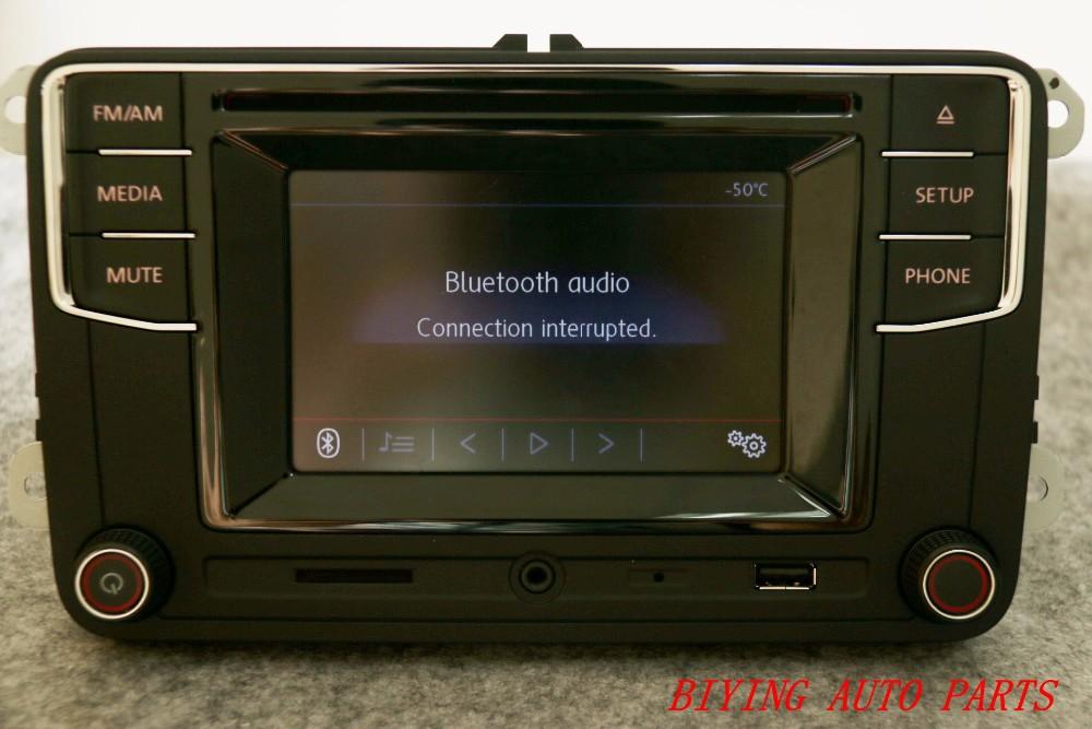 radio cd player 5104