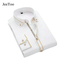 French Mens Shirts Long Sleeve Male Brand Shirt Cotton Mens Dress Shirts Slim Fit White Black