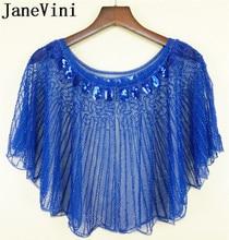 JaneVini רויאל כחול נשים כורכת עם אגלי פאייטים יוקרה קיץ חתונה כלה שכמיות ערב נשף שמלת מעיל גלימות בולרו