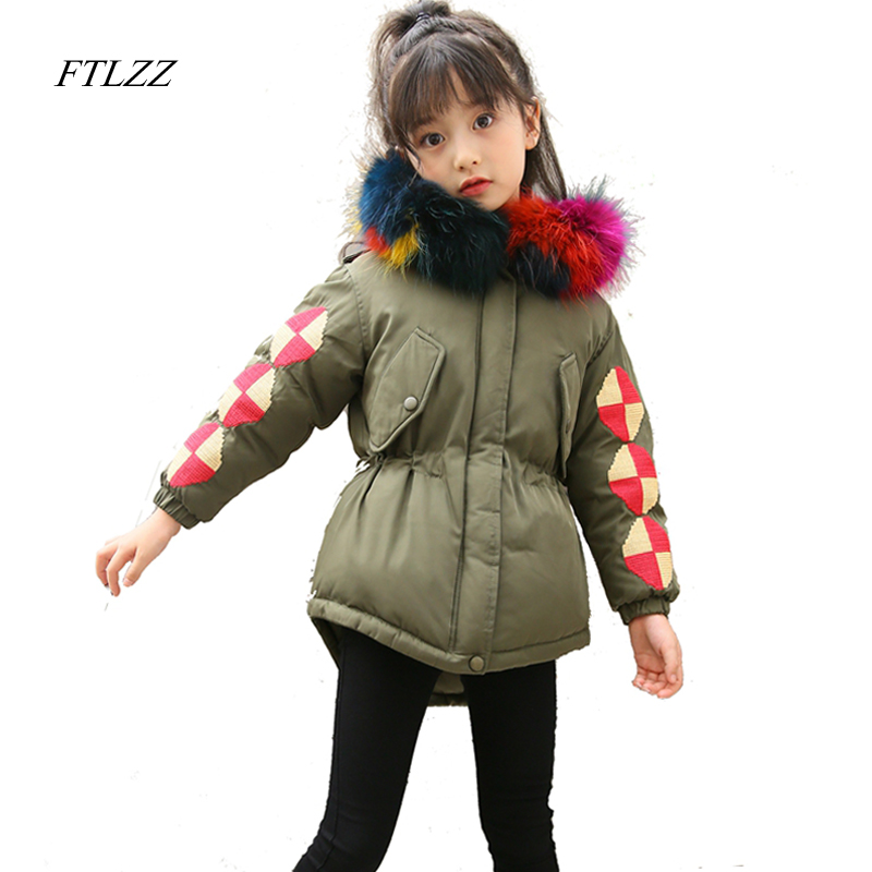 New Winter Children 90% White Duck Down Warm Coat For Unisex Kids Hooded Fur Collar Zipper Thick Outerwear Baby Boys Girls Parka fur collar hooded girls duck down jackets children long patten coat kids thick warm snowsuit parka boys letter printed overcoat
