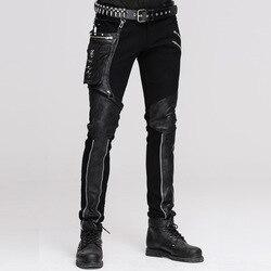 Teufel Mode Punk Leder Hosen Männer Mit Hüfte Holster Tasche Casual Vintage Halloween Genäht Casual Hosen Männer Taktische Hosen