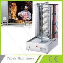 Электрическая машина для кебаба, ротационная жаровня для мяса, вертикальная машина для барбекю Электрический для шаурмы