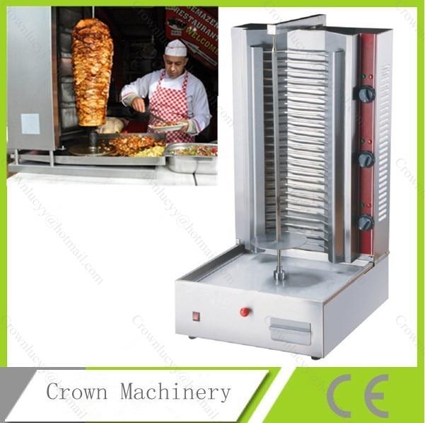 Electric kebab machine, rotary meat roaster, vertical bbq ...