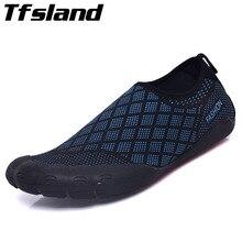 Новая мужская Мягкая подошва с пятью пальцами быстросохнущая прогулочная обувь нескользящие дышащие легкие кроссовки большой размер 46