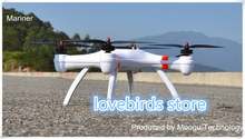 moogu FPV factory Mariner Waterproof quadcopter FPV Sae Drones for water sports
