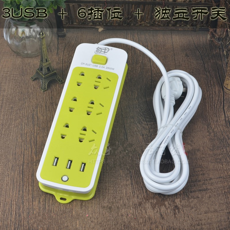 цена на 1.5M / 2.5M / 3.5M / 9.5M Smart USB Socket Wiring Board Kitchen Plug Sockets 12 Plug Pure Copper Three-Wire USB Socket