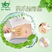 Head Massager Massage claw roller massage manual cervical back scalp leg ministry