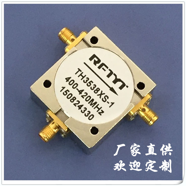 400-420MHz RF Coaxial Circulator Isolator SMA Joint Frequency