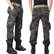 Город тактические брюки карго мужские военные брюки хлопок много карманов стрейч гибкие мужские повседневные армейские стиль мешковатые брюки