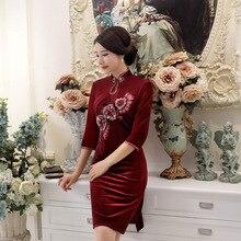 National Chinese Mini Dress Women's Velvet Cheongsam Size M L XL 2XL 3XL 4XL женское бикини fyclothes 2015fashion m l xl bk099
