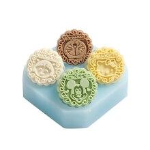 Силиконовая форма для мыла Mooncake с рисунком из мультфильма, форма для изготовления мыла ручной работы, принадлежности для украшения торта, инструменты