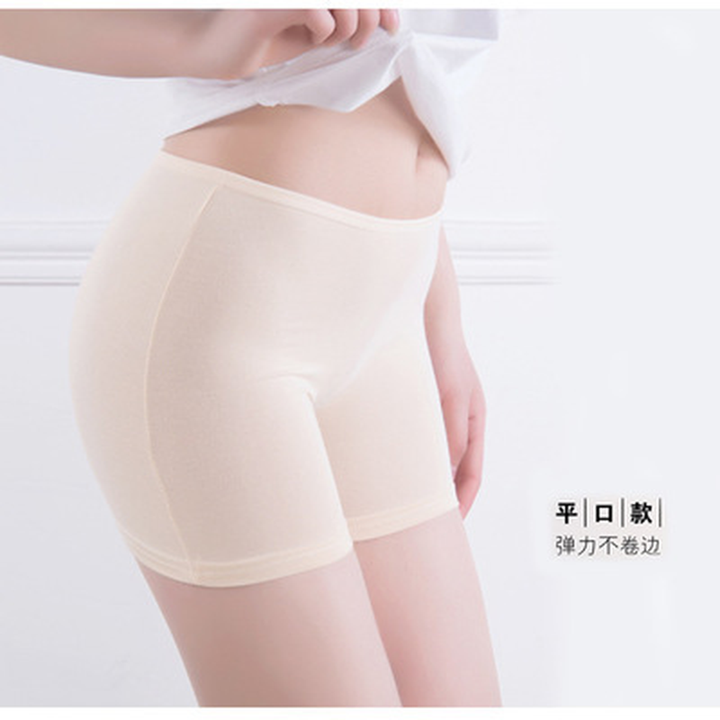 Hot Sale 2019 New Fashion Ice Wire Women Seamless Ultra-thin Safer Underwear Women's Panties Intimates Drop Shipping