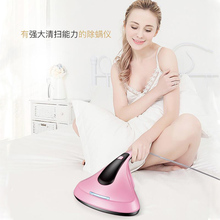 220V/50hz Mini Aspirator Vacuum UV Mattress for Home Appliances Mite-killing Collector Vacuum Cleaner UV Lamp