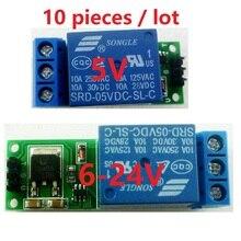 10 個 5 V 6 V 9 V 12 V 24 V フリップフロップラッチリレーモジュール双安定自己ロックスイッチボード Arduino の Uno ポンプドアロック dc モータ