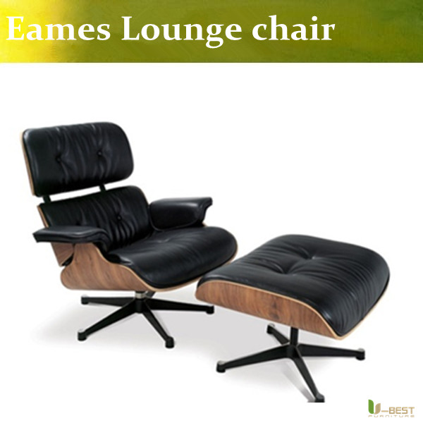 U best high quality leather emes chaise lounge chair emes for Living room lounge chair