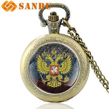 Classic Russian national emblem Art Glass Cabochon Pocket Watch Vintage Men Women Bronze Quartz Necklace watches retro bronze men fashion pocket watch national austria the double eagle chain necklace quartz full hunter emblem clock male