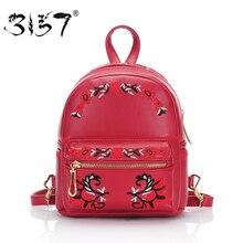 Винтаж женщин малый кожаный рюкзак ручной вышивки мини школьные сумки для девушки многофункциональный мини женские рюкзаки 3157