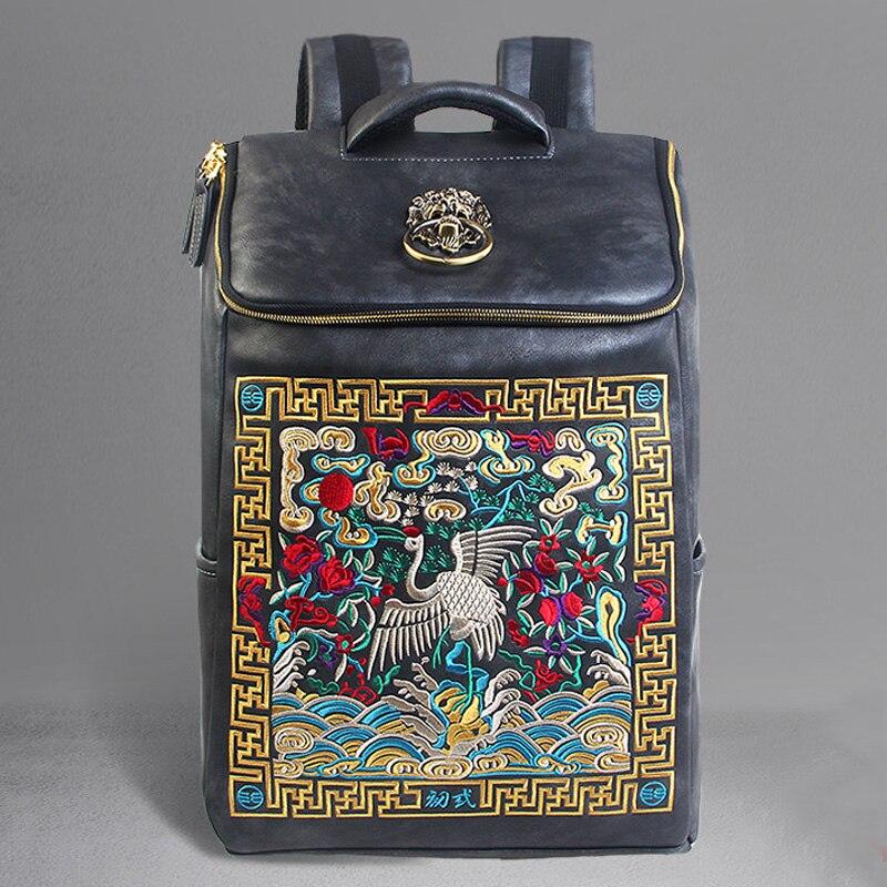 Chiński luksusowe projektant wodoodporna Vintage plecaki mężczyźni haft smok plecak torba na laptopa plecak szkolny kobiet w Plecaki od Bagaże i torby na  Grupa 3