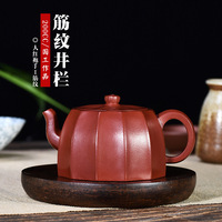 Raw Ore Pottery Teapot Famous Full Manual Teapot Tea Set Gift Customized Wholesale Bright Red Ribbed Well fence Pot With Robes