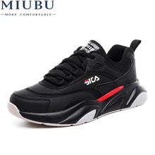 MIUBU Brand Soft Casual Men Shoes New Design Autumn Fashion Sneakers Lace Up For On Sale Russians Footwear