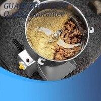 Hot Sale 2500G Portable Grinder Herb Flood Flour Pulverizer Swing Food Mill Grinding Machine