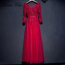 Реальное фото вечернее платье Элегантное с длинным рукавом тюль кружево бисером Длинные вечерние платья Robe De Soiree Manche Longue