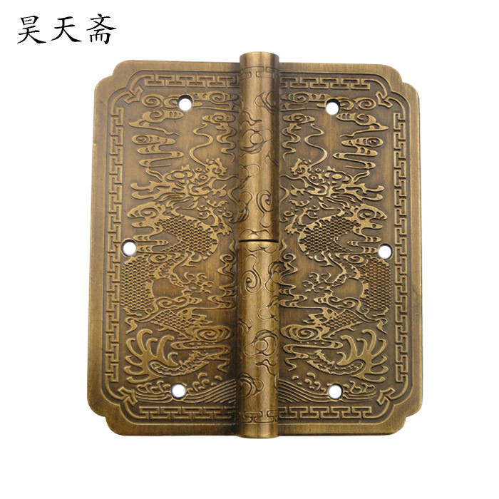 [Haotian vegetarian] Chinese Ming and Qing antique copper detachable hinge door hinge coat trumpet section Yunlong [haotian vegetarian] antique chinese brass coat detachable door hinge hinge small 9cm