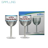 Gamlung Brand Gift Box Stainless Steel Wine Glasses Goblets Drinking Cup Champagne Glass Water Mug Set
