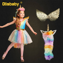 353b7812a156 Girl Unicorn Dress Up Kids Flying Sleeve Rainbow Party Dancing Tutu Dress  Wing Children Christmas Pageant Tulle Cosplay Costume