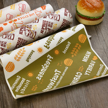 100 Pcs Wax Paper Baking Sandwich Wrapping Burger Oil Food Grade Fries Wrapper For Fast Packaging Customized