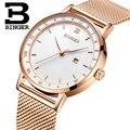 Швейцарские женские часы BINGER  роскошные брендовые кварцевые часы  женские японские водонепроницаемые наручные часы  B2001-4
