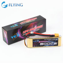 7.4V 5000MAH 25C XT60 Plug Li-Po Lipoly Battery Pack For RC Helicopter