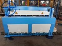 Foot Pedal Electric Shearing Machine For Duct Foot Metal Sheet Cutting Machine