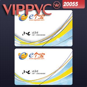 20055 Free Design Printing Factory Plastic Business Card white plastic
