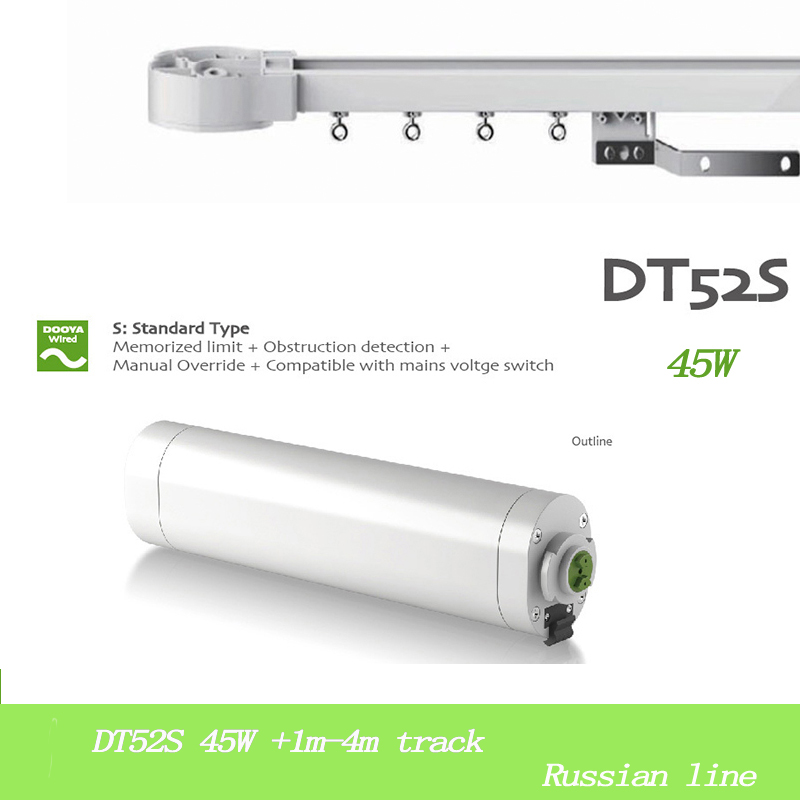 Dooya DT52S Electric Curtain Motor 220V 45W  Curtain Track Motor Smart Home   for Russian line