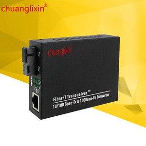 Image 1 - イーサネットメディアコンバータ 100 メートル 1 ポート + 1 繊維ポート光 SC 1310/1550nm AB メディアコンバータ 1 ペア