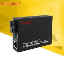 Convertidor de medios Ethernet 100M 1 puerto + 1 puerto de fibra óptica SC 1310/1550nm AB media converter 1 par