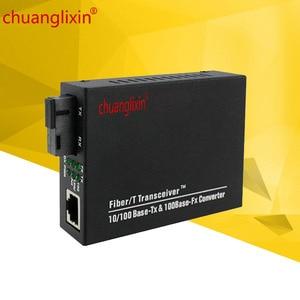 Image 1 - Ethernet media converter 100M 1 port + 1 faser port optische SC 1310/1550nm AB media converter 1 paar