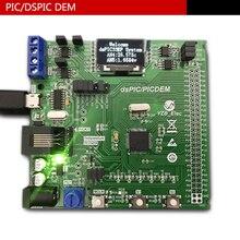 цена на DsPIC33FJ64GS606 MCU CAN Power Supply PIC Learning Board Development Board Experimental Board