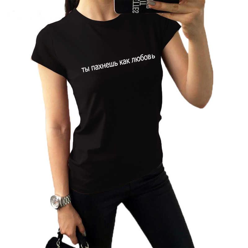 플러스 사이즈 Summer Womens Tops And Blouses 캐주얼 Funny Letter BITCHES 하라주쿠 블랙 화이트 그레이 셔츠 Loose Camisa Feminina Tops