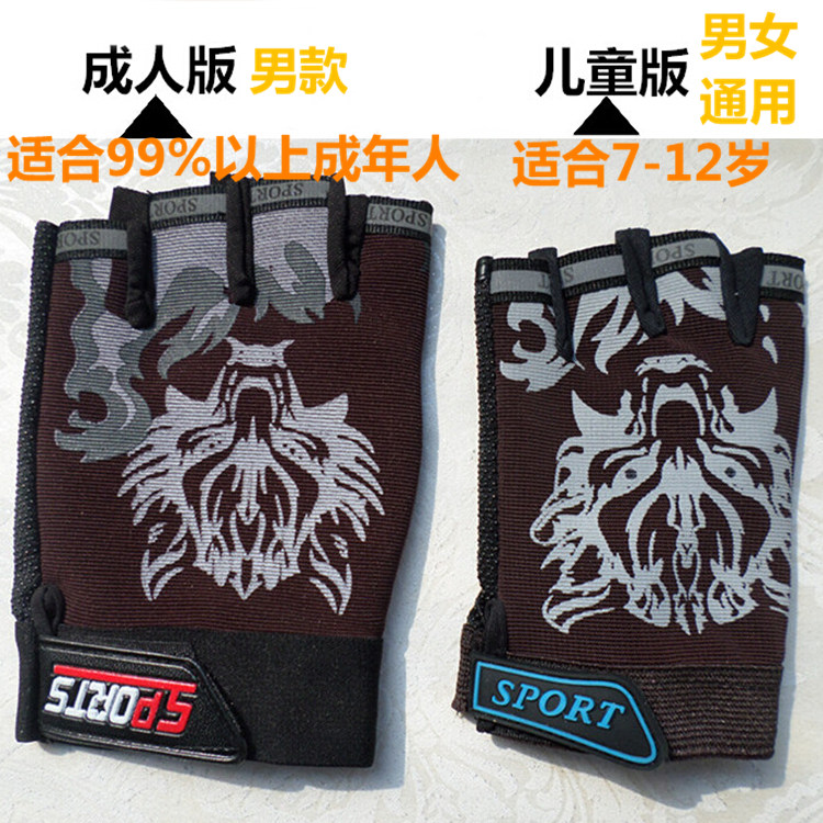 A series of male and female children parent-child outdoor fitness skating  antiskid glove male Wolf a cat a hat and a piece of string