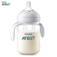 فيليبس Avent 9 oz/260 ml الطفل مقبض الحليب زجاجة التدريب تغذية الشرب كوب