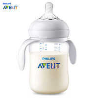 Philips Avent 9oz / 260ml Baby Handle Milk Bottle Training Feeding Drinking Cup