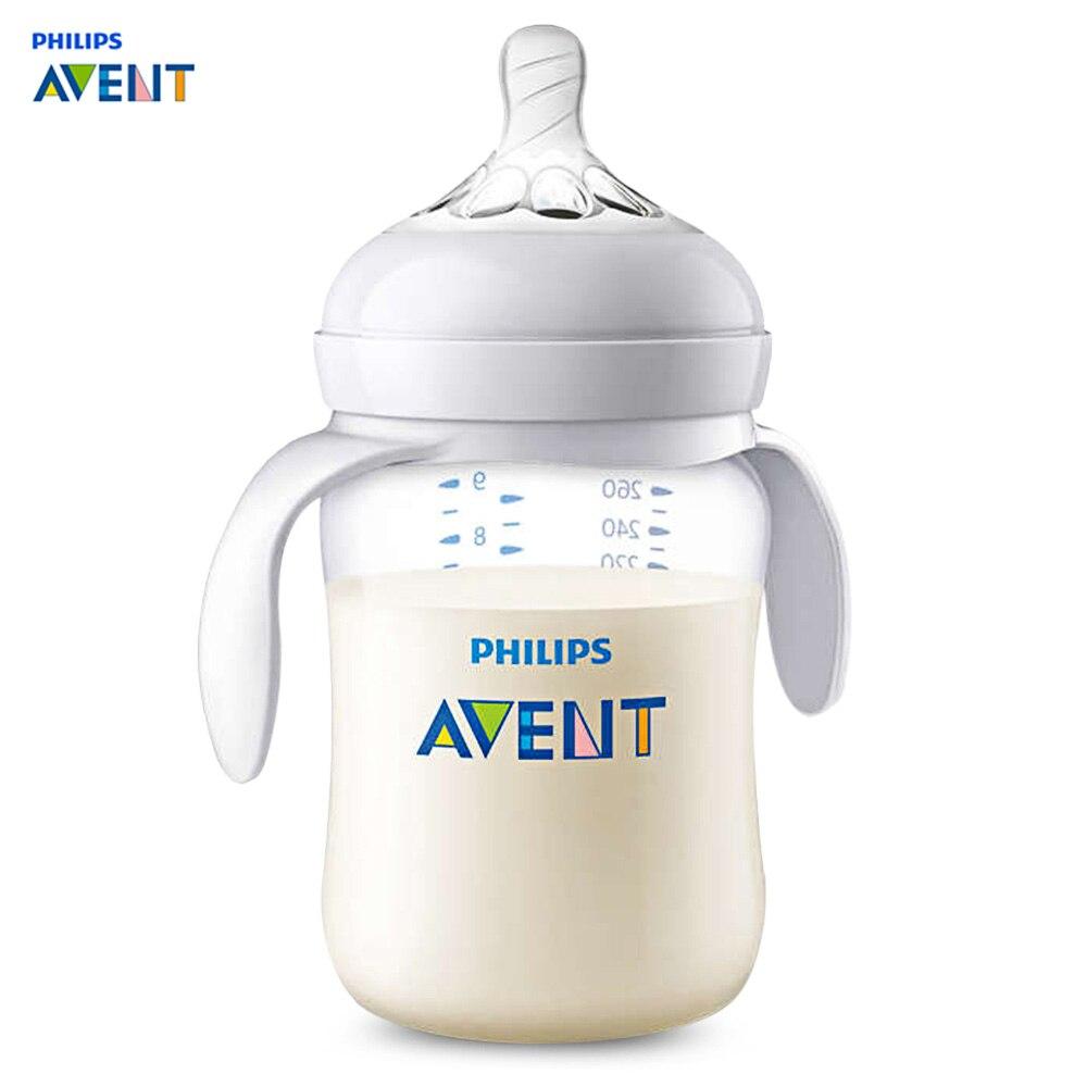 Philips Avent 9oz / 260ml Baby Handle Milk Bottle Training Feeding Drinking Cup