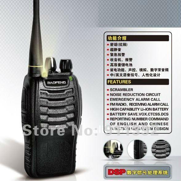 BF-888s Radios Transceiver Handheld Interphone Intercom Walkie Talkie 2-Way 16CH