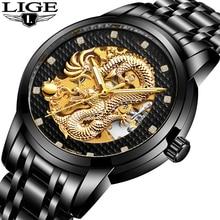 LIGE montre de luxe étanche pour hommes, marque de luxe, automatique, entièrement en acier, à la mode, décontracté