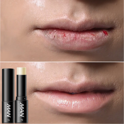 Men Lip Balm Lip Balm Highly Nourishing Moisturizing ...