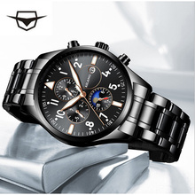 лучшая цена Relogio Masculino AILANG Mens Watches Top Brand Luxury Automatic Mechanical Watch Men Multifunction Business Waterproof Clock