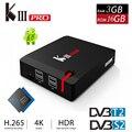 Novo MATE Pro DVB-S2 Amlogic Caixa de TV Android 6.0 DVB-T2 S912 Octa núcleo 2.4G/5G WiFi 4 K Media Player Miracast Smart TV Set-top caixa