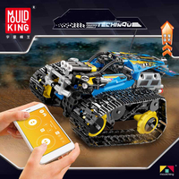 Mould King Technic City Military APP Remote Control RC Car 391pcs Creator Vehicles Truck Building Blocks Tank Toys For Children